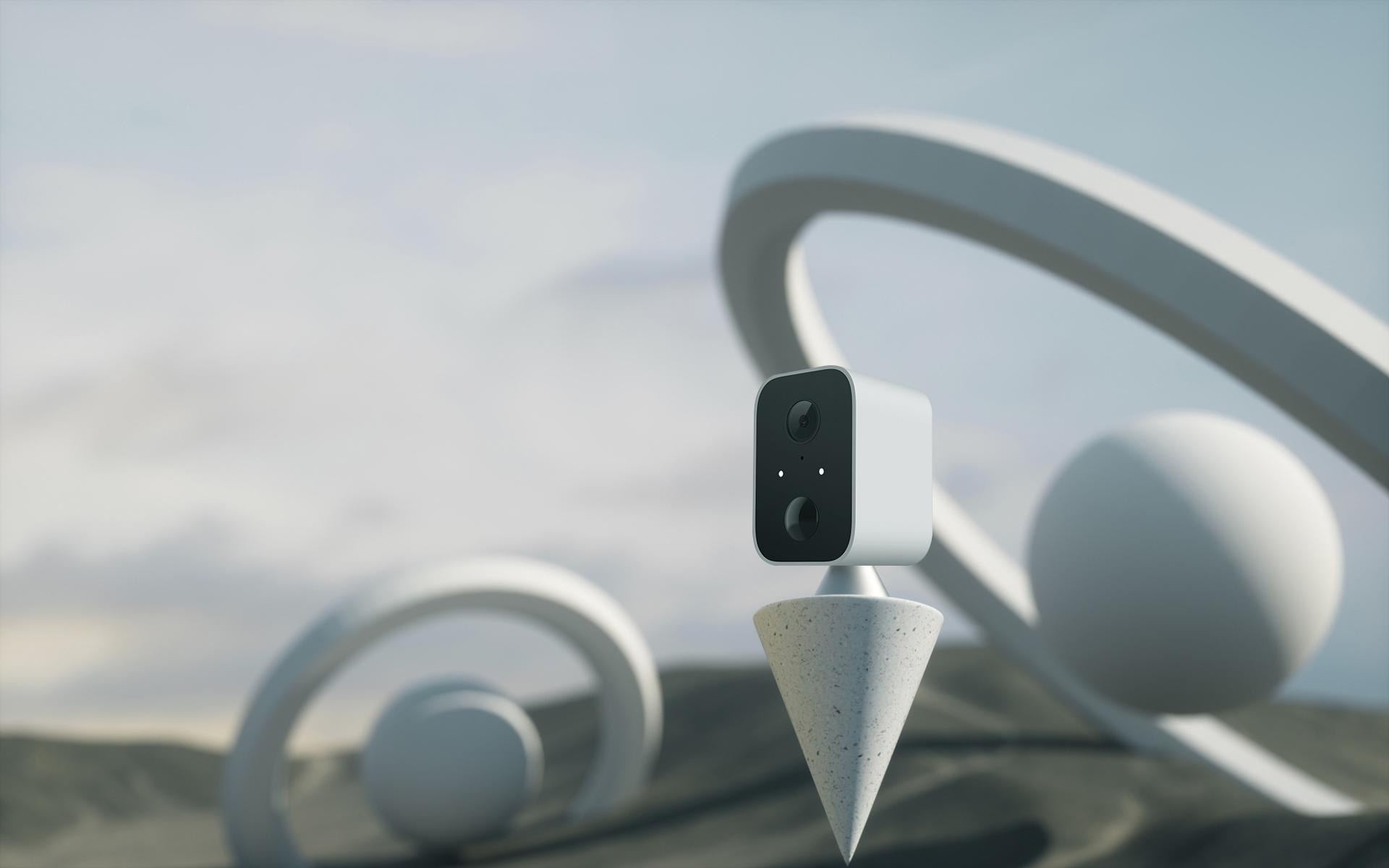 Smart IP Camera Solution